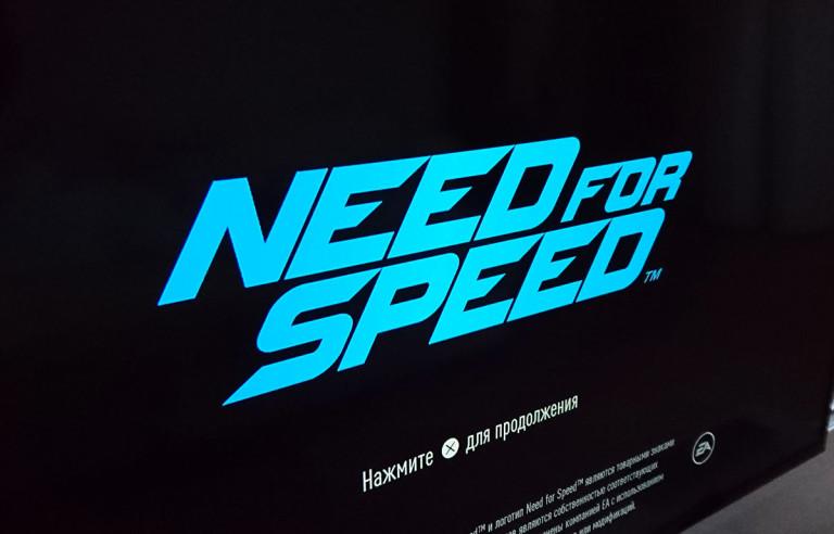 Обзор Need For Speed 2015