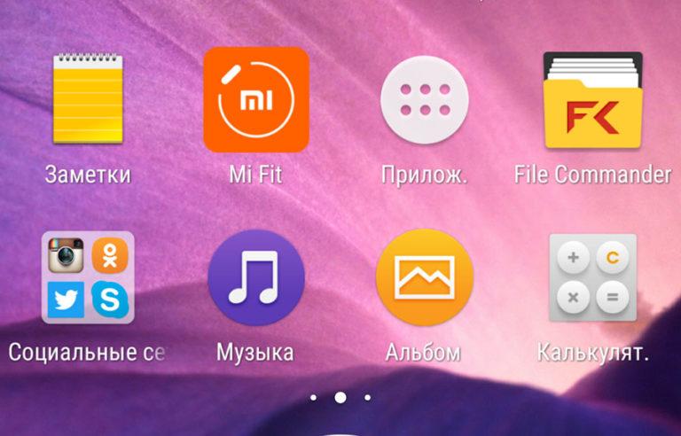 бета тест нового Xperia Home лаунчер для смартфонов Sony