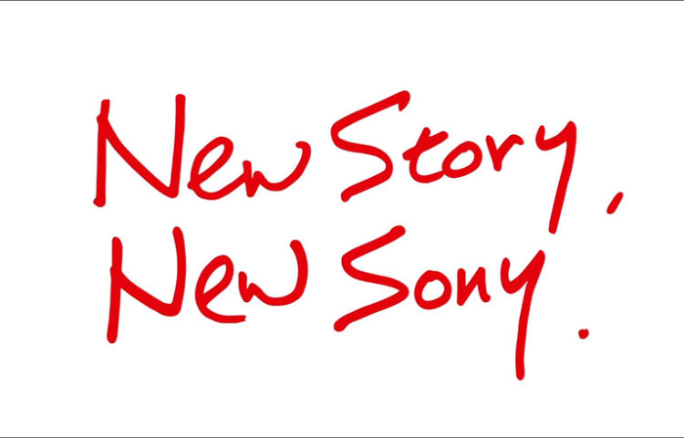 История Sony - 70 лет юбилей