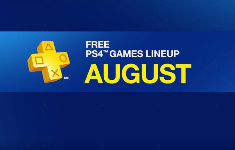 Бесплатные игры PS Plus август