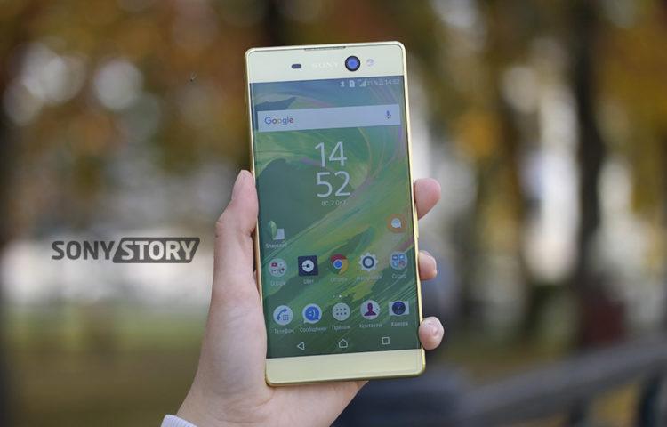 Обновление Android 7.0 Nougat дл� Xperia XA Ultra