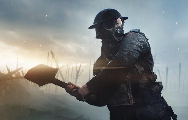 Battlefield 1 в низком разрешении