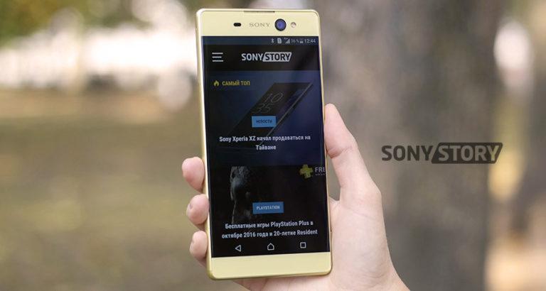 SonyStory превращается в Pixel-Story