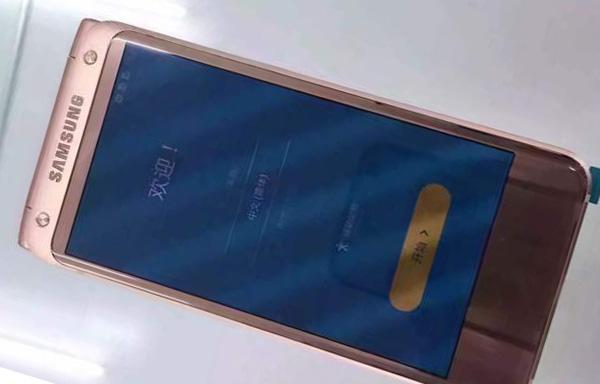 премиальная раскладушка Samsung