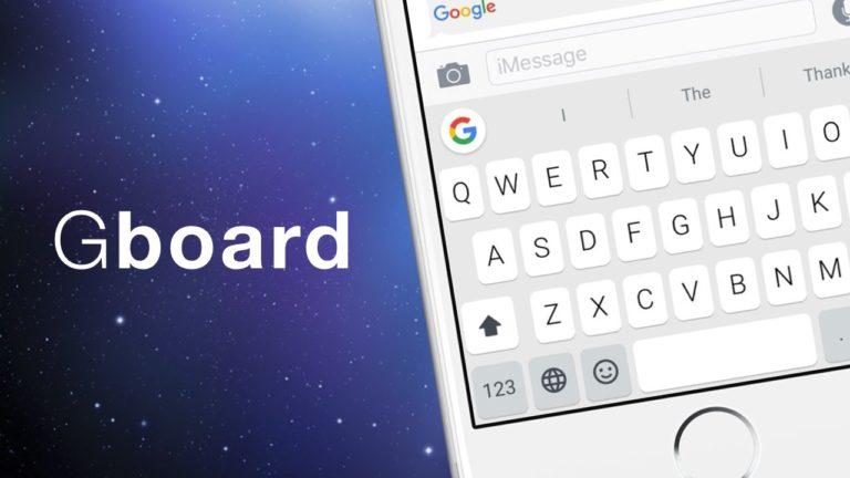 Gboard обновление для Android устройств