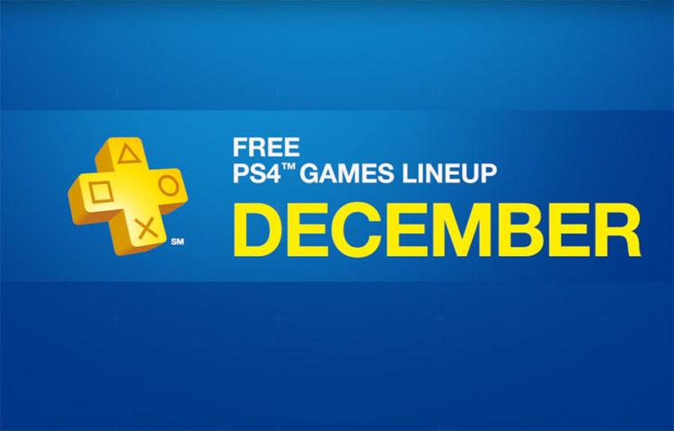 Бесплатные игры PlayStation Plus в декабре 2016