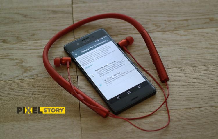 Android O и Bluetooth 5: все, что вам нужно знать