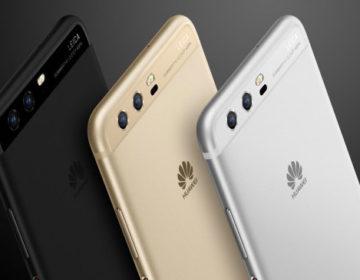 Анонс Huawei P10 и P10 Plus цены и дизайн