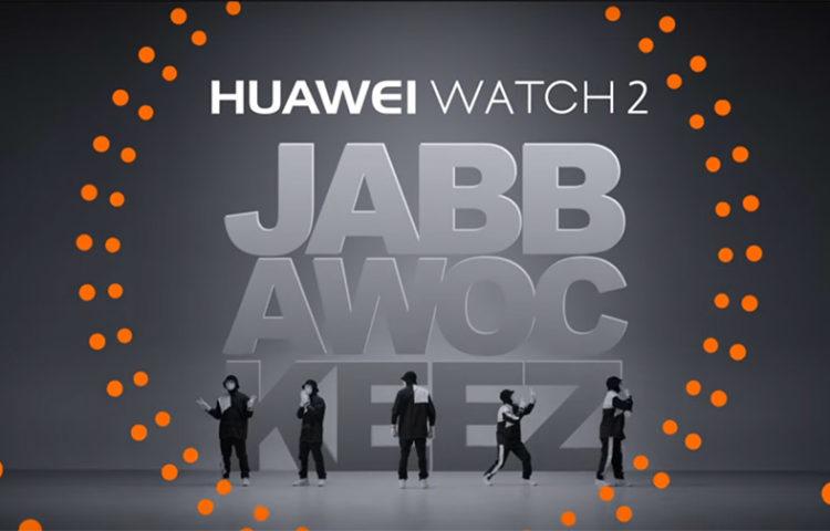 Промо Huawei Watch 2