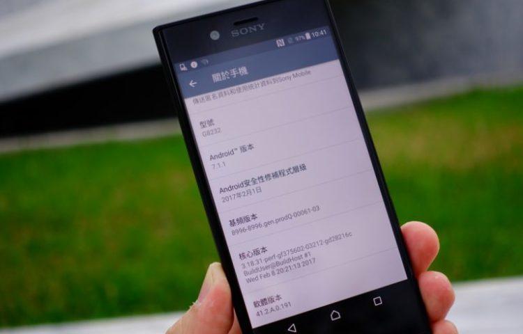 Sony Xperia XZs прошивка