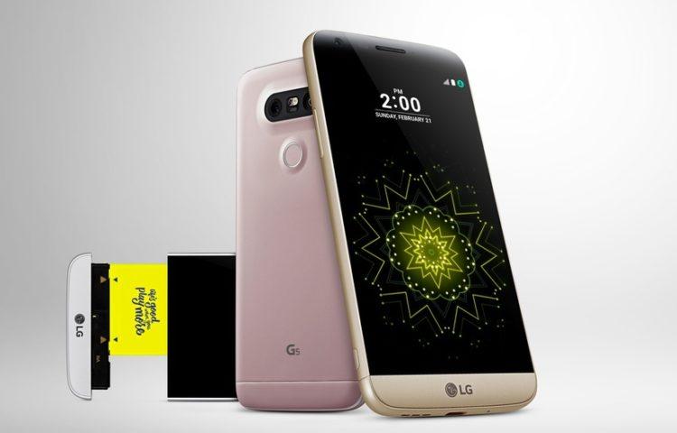 LG G5 упала цена