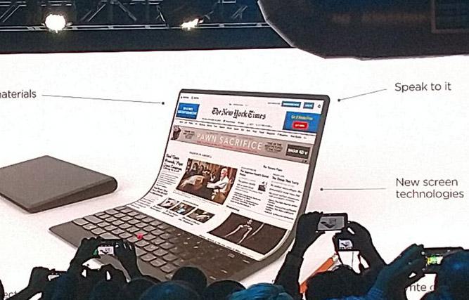 Гибкий ноутбук Lenovo