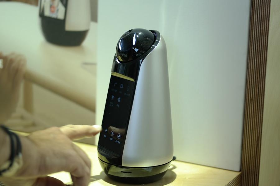 Xperia Hello - голосовой помощник от Sony