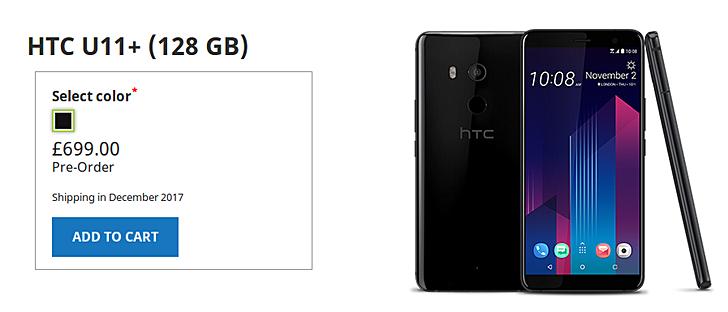 Начались предварительные заказы HTC U11 Plus в Великобритании