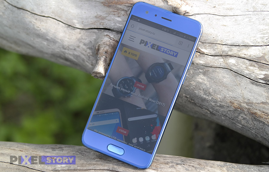 Обзор Honor 9 - экран и сайт pixel-story.ru