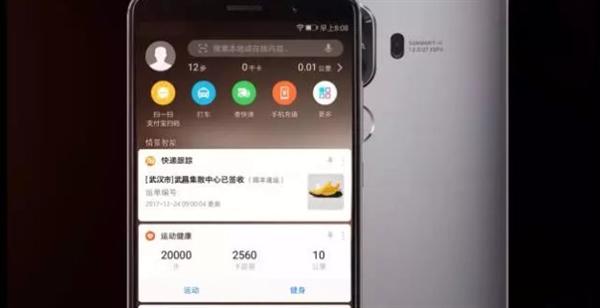В EMUI 8.0 для Huawei Mate 9 реализовано множество функций, связанных с искусственным интеллектом