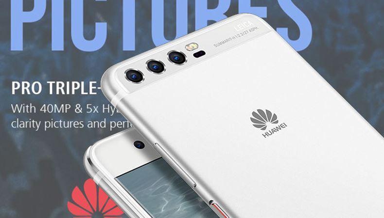 Насчет Huawei P11 ходит много слухов.