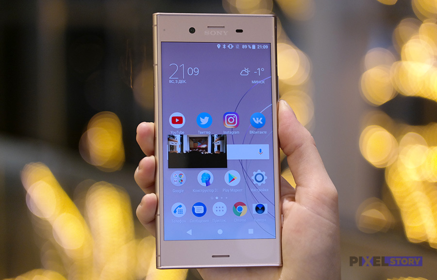 Что из нововведений Android Oreo дошло до Sony Xperia