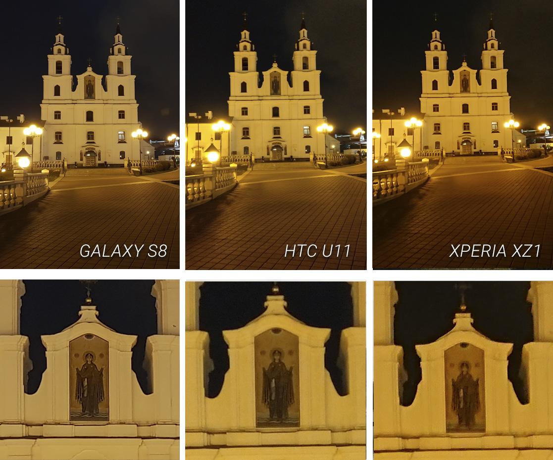 Сравнение камер Samsung Galaxy S8, Sony Xperia XZ1 и HTC U11: кропы