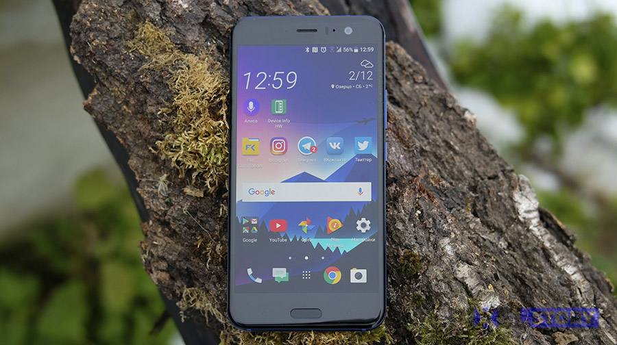 Обзор HTC U11 - качество экрана
