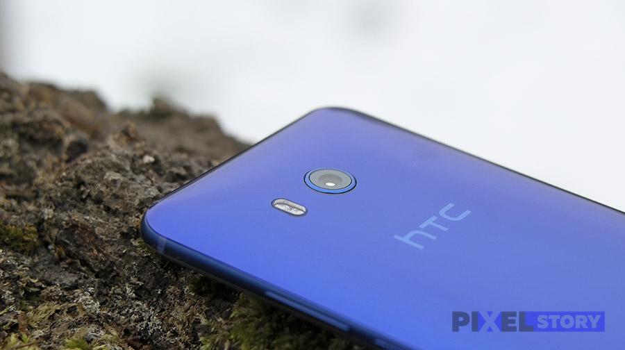 Обзор HTC U11 - качество камеры