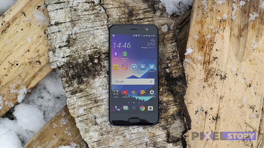 Обзор HTC U11 - покупать или нет