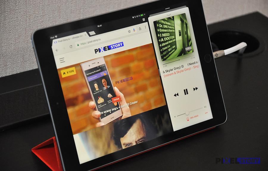 Связь и звук в iPad 2017