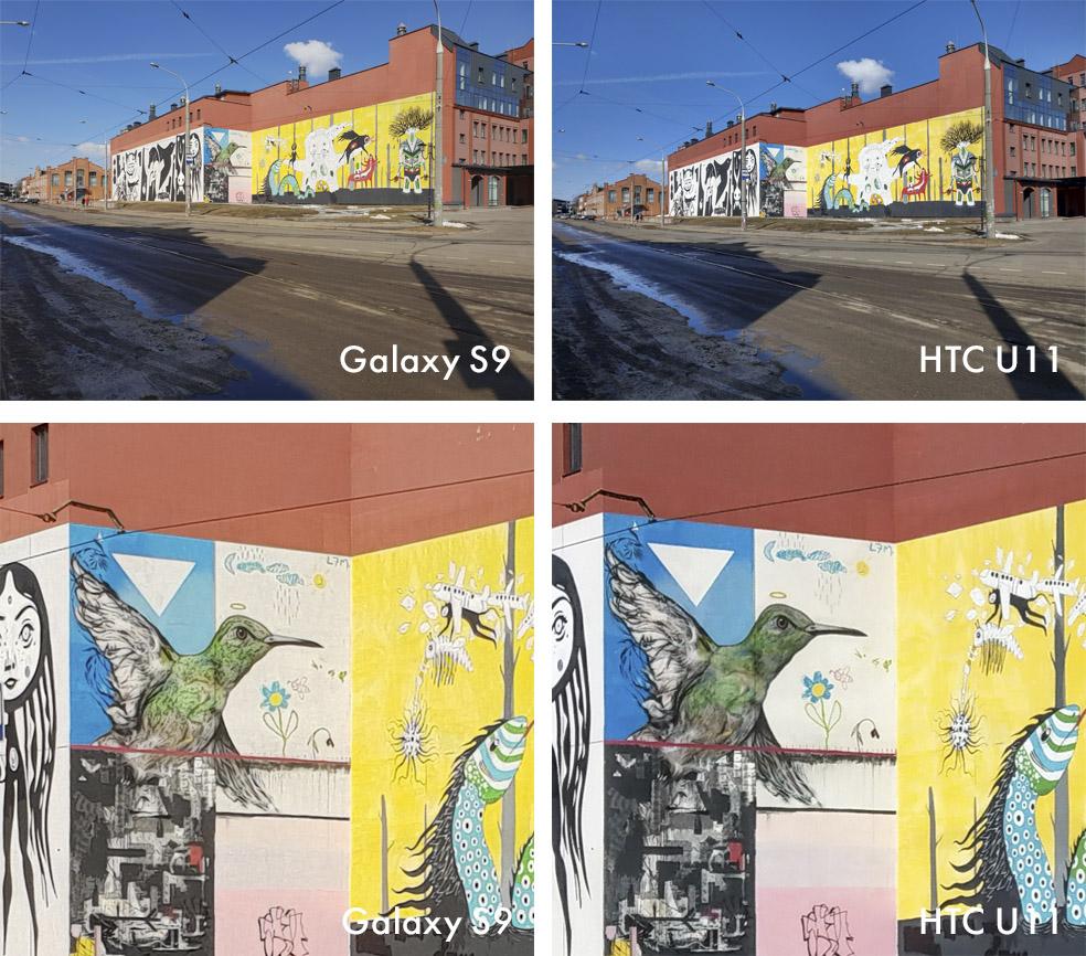 Сравнение камер Galaxy S9 и HTC U11: кропы