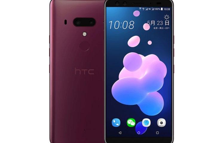 HTC случайно опубликовали страницу U12+ на свом сайте