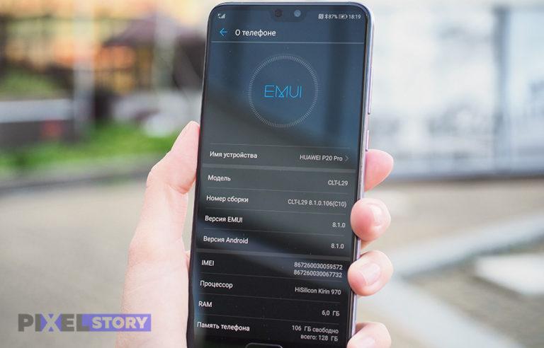 Huawei дразнит оболочкой EMUI 9.0 на основе Android 9 Pie