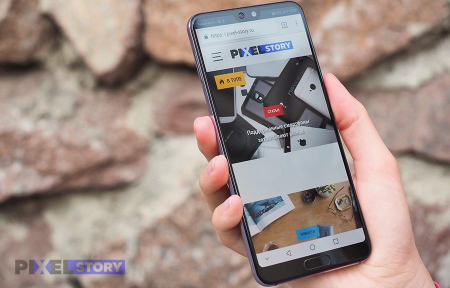 Обзор Huawei P20 Pro - Pixel-Story.ru