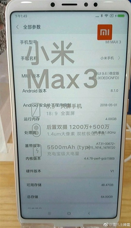 Раскрыли большую часть характеристик Xiaomi Mi Max 3