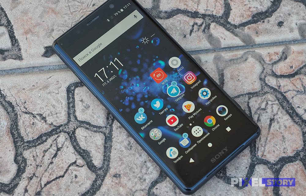 Обзор Sony Xperia XZ2 Compact