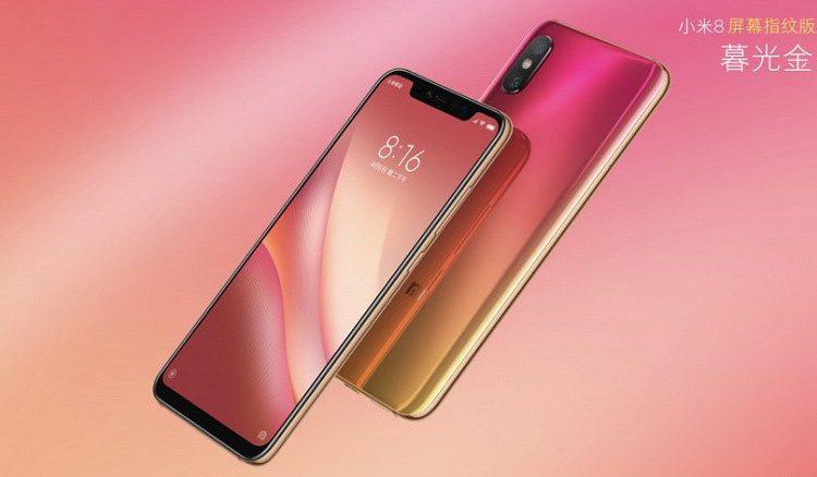 Анонсировали Xiaomi Mi 8 Pro и Mi 8 Lite. Они офигенные