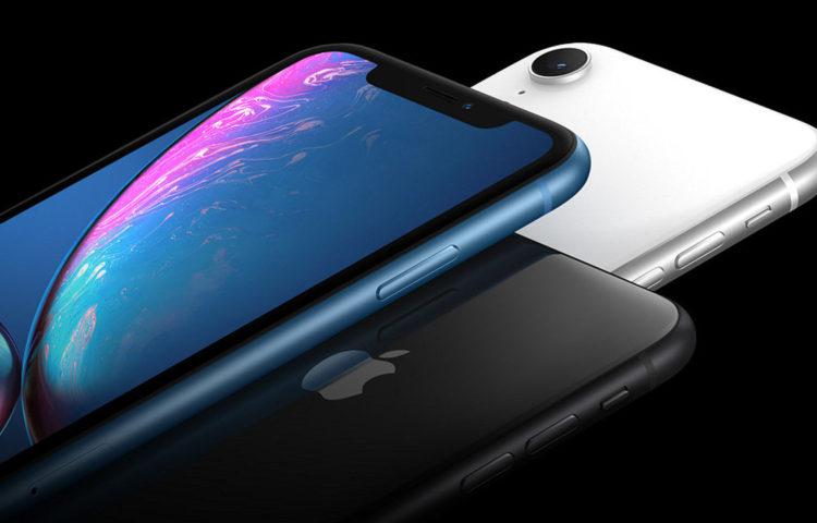 Аналитик прогнозирует 30% снижение поставок iPhone XR
