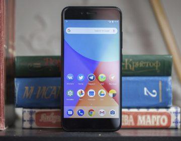 Android 9 Pie наконец-то прилетел на Xiaomi Mi A1