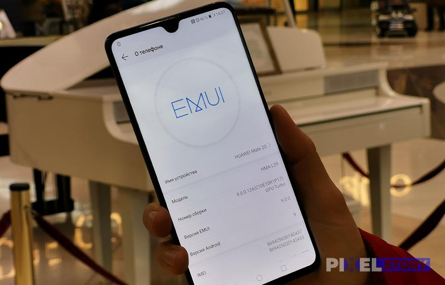 Обзор Huawei Mate 20