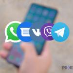 """Как отправлять сообщения в What'sApp и в """"Сообщения"""" от Google через компьютер"""