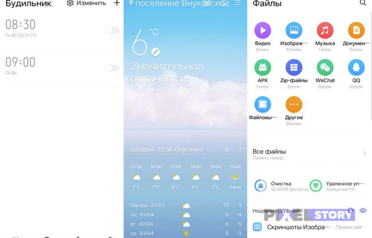 Обзор Vivo iQOO. Максимальная производительность
