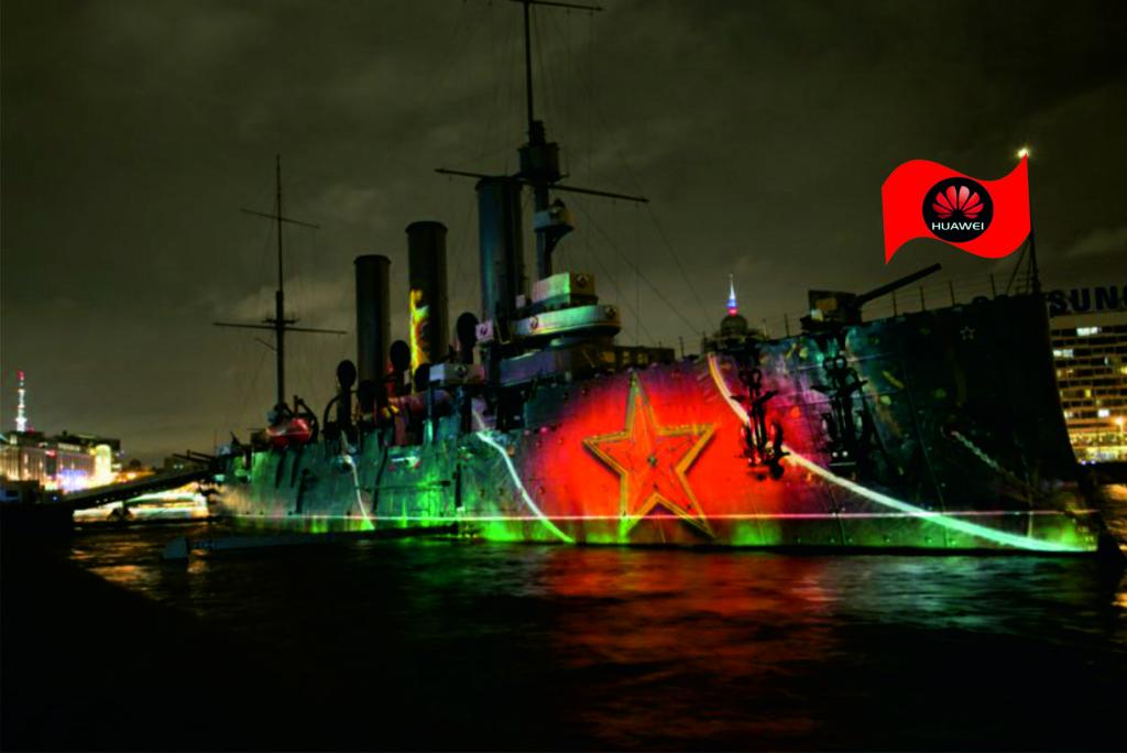 ОС Аврора, sailfish, Huawei