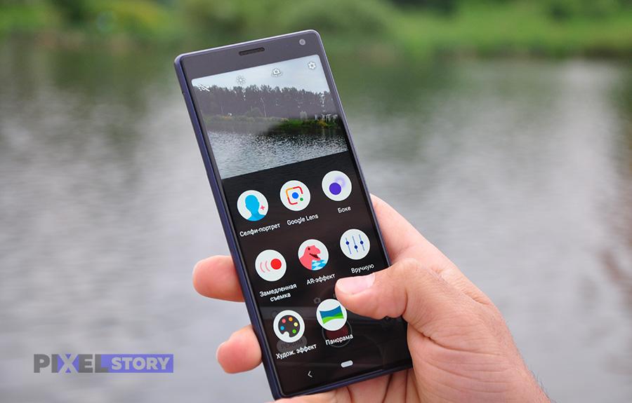 Обзор Sony Xperia 10. Кинотеарт в кармане