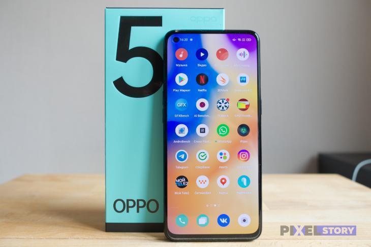 Обзор OPPO Reno 5. Snapdragon 720G и SuperVOOC 4.0